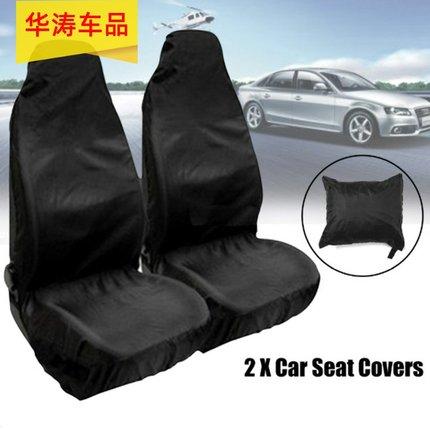 汽车座椅套通用保护套防水座套防尘防水防雨布维修坐垫套汽修座套