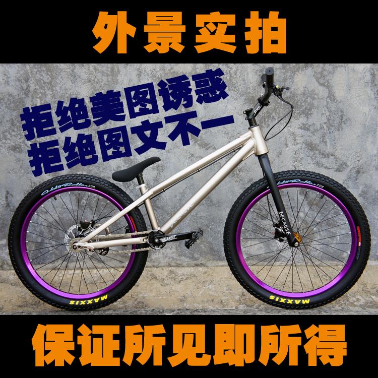 NEON-BECAUSE-24 inch передняя+задняя Масляный дисковый уличный альпинизм автомобильный уличный автомобиль / альпинистский велосипед