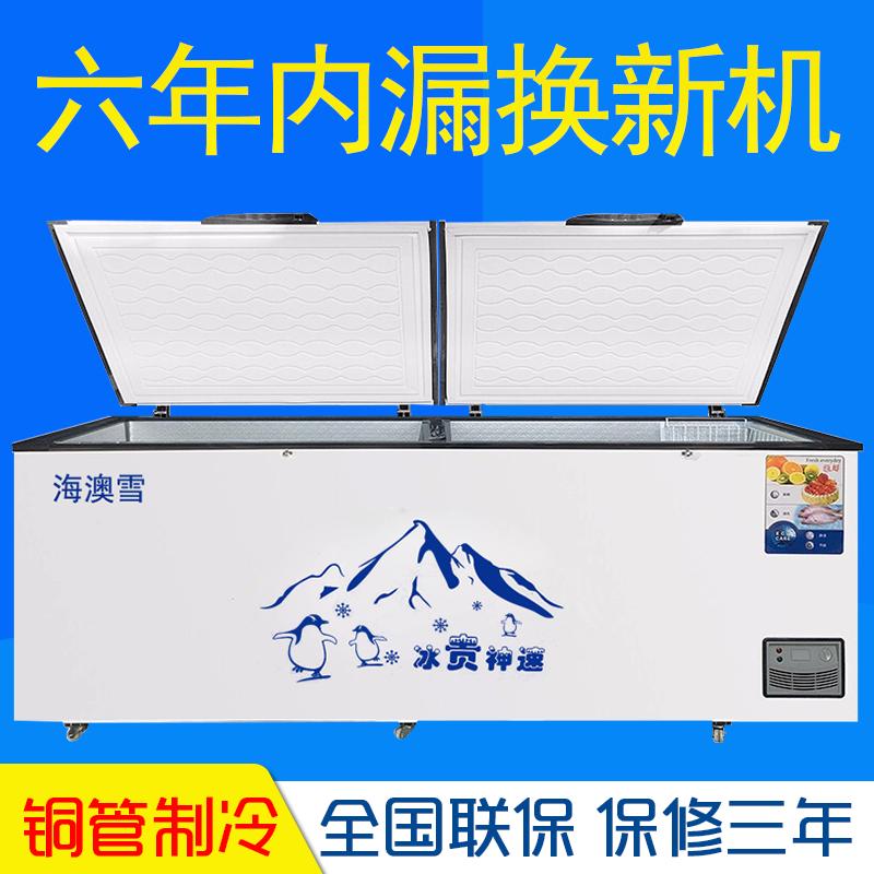 厂家直销1028铜管冰柜商用大冰柜 卧式冷冻柜节能冷藏冷冻大容量热销41件包邮