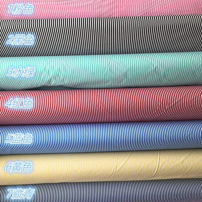 New promotion cartoon all cotton twill cotton bedding fabric baby clothes fabric seven color pinstripes