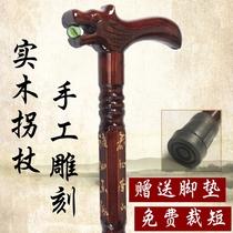 福禄寿雕花实木手杖老年人龙头拐杖刻字防滑老人木头拐棍登山礼品