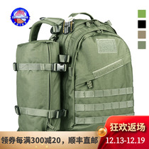 combat2000 Molle 3rd Backpack full of military fans waterproof tactical military bag double shoulder bag iron blood