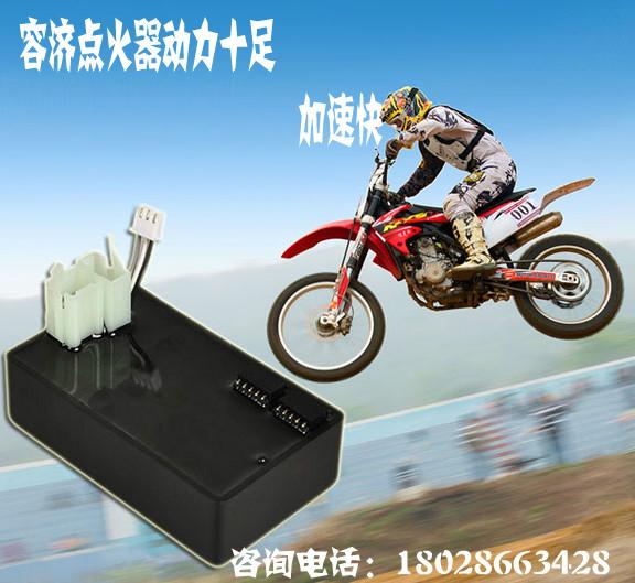 摩托车点火器适用国产魔术师征途隆鑫RE250防盗不限速改装配件