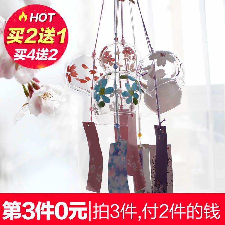 樱花手工玻璃风铃挂饰卧室透明日式和风创意女生房间生日礼品可爱
