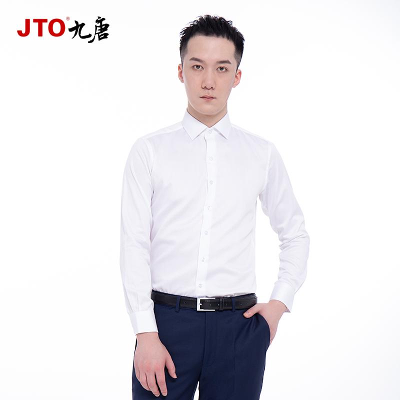九唐服饰沃尔沃衬衫男4S店工作服长袖新款职业装白衬衣商务休闲
