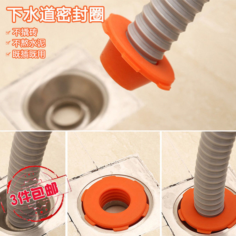 Япония ванная комната кухня вода дорога перстнем силиконовый трап стиральная машина дренажная труба дезодорация пробка противо насекомое