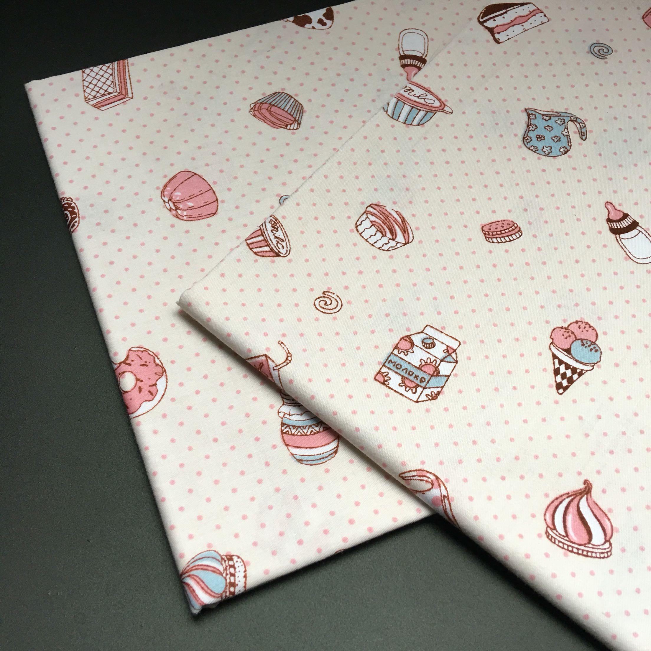 Материал для шитья