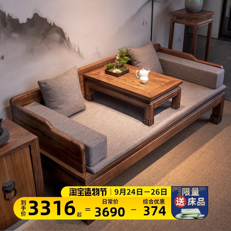溪木工坊老榆木罗汉床实木推拉伸缩塌榫卯沙发榻椅简约新中式家具