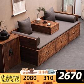 老榆木罗汉床实木推拉床榻伸缩沙发塌椅现代简约榻禅意新中式家具