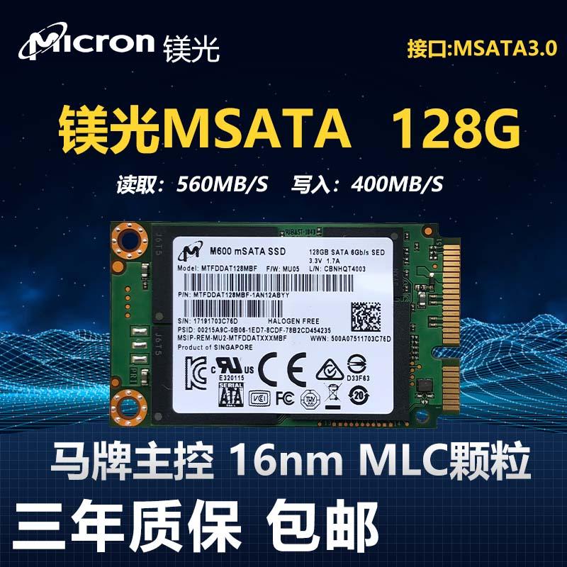 SSD диски Артикул 588727676894