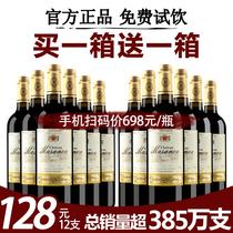 支狗万怎么投注_狗万 提现完成_狗万哪个安全送礼聚会6原瓶进口法国皇廷之花干红葡萄酒直营