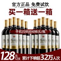 智利原酒進口紅酒云慕小雄獅干紅葡萄酒雙支裝