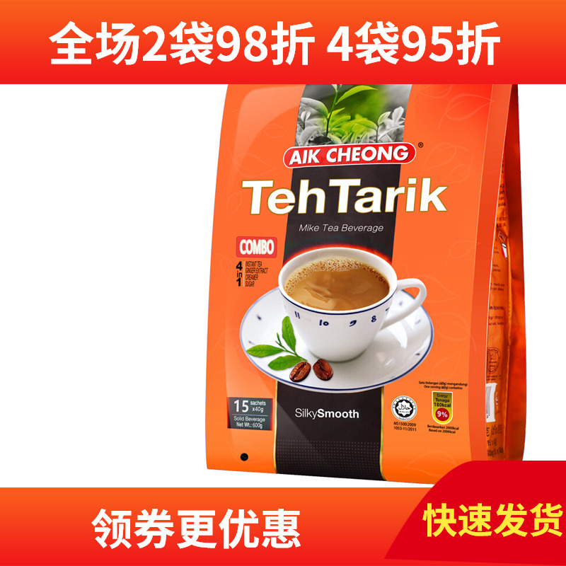 Yuanyang milk tea, coffee and tea, imported from Malaysia