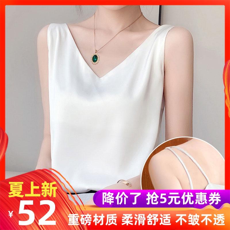 真丝吊带背心女内搭上衣桑蚕丝美背白色打底性感丝绸缎面西装外穿