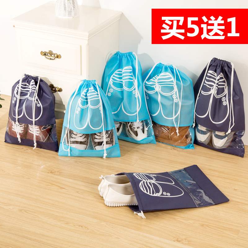 Обувь чистый черный мешок ребенок может окна спортивной обуви мешок обувь, сумки пылезащитный мешок обувной ткань пыленепроницаемый путешествие чистый черный мешок