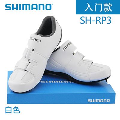 【 лицензированный качественный товар 】RP2 РП3 RP5 RP9 RC7 RC9 шоссе велосипед верховая езда обувной запереть обувной
