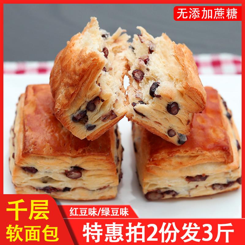全麦面包无糖精低0整箱卡脂肪热量蛋糕点糖尿人孕妇早餐小零食品