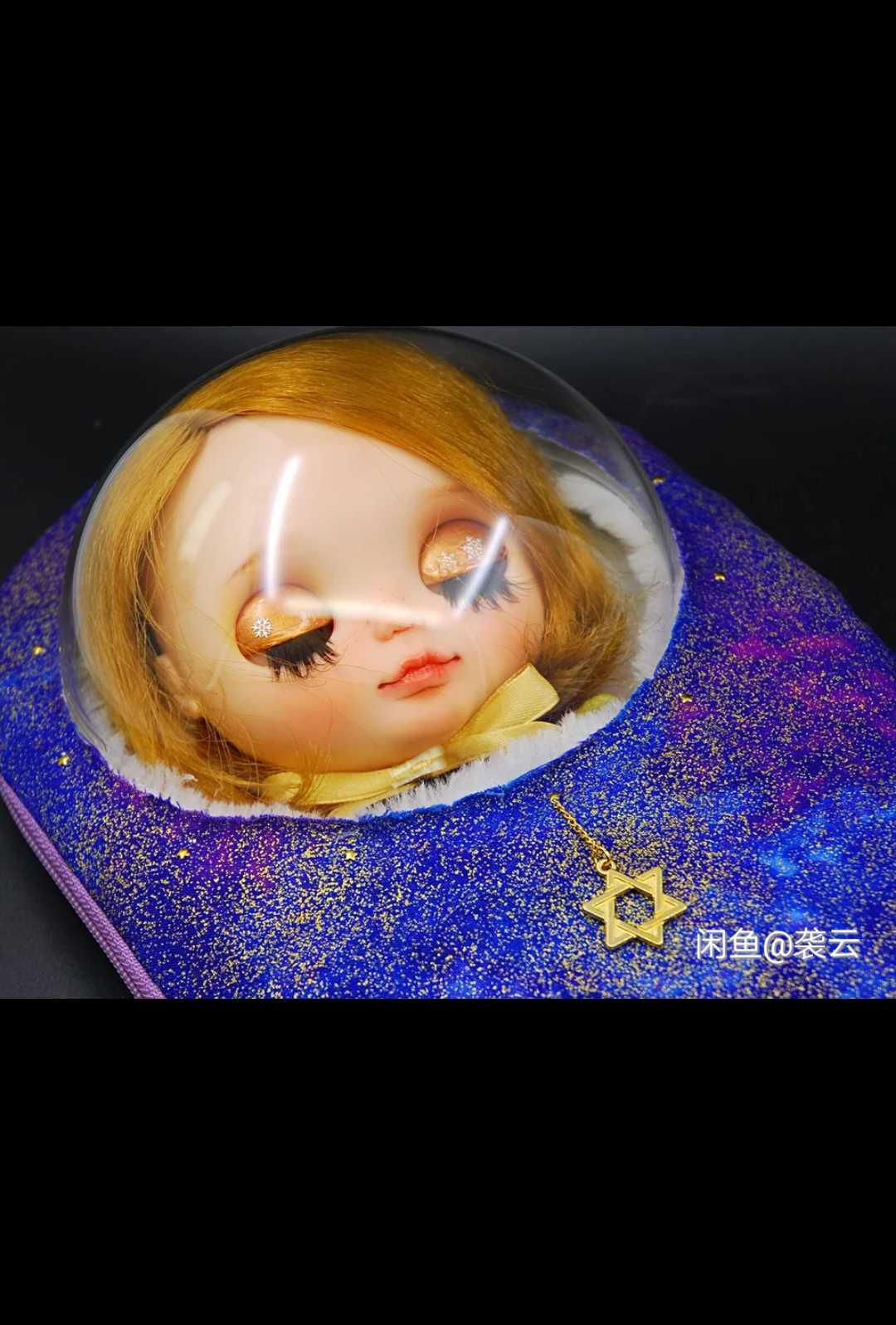 现货小布娃娃外出包亚克力太空罩 blythe娃娃包面罩