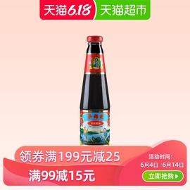 李锦记 旧庄蚝油 调味料调料  510g/瓶厨房调味品经典耗油家用图片