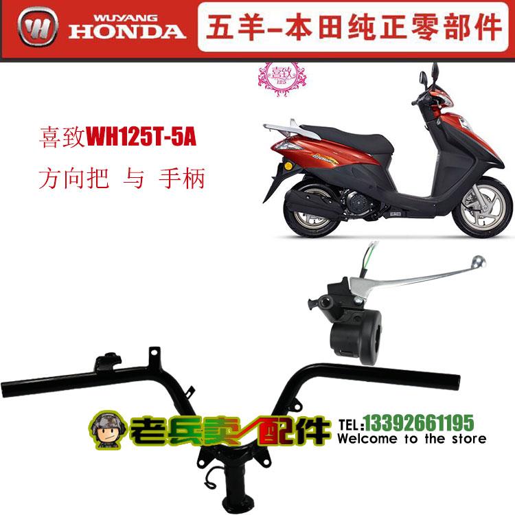 Мотоциклетные запчасти Артикул 589624567483
