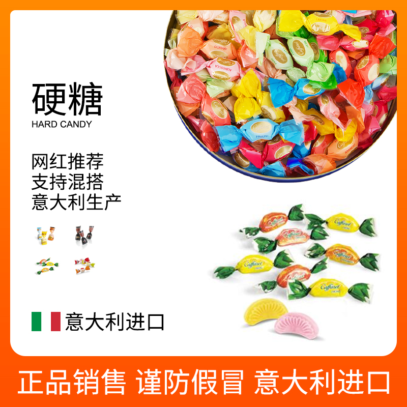 Caffarel, imported from Italy, South Korea, hard candy fruit candy gift box, orange candy