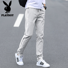 Playboy sportswear men's casual trousers men's slack trousers men's trousers in autumn