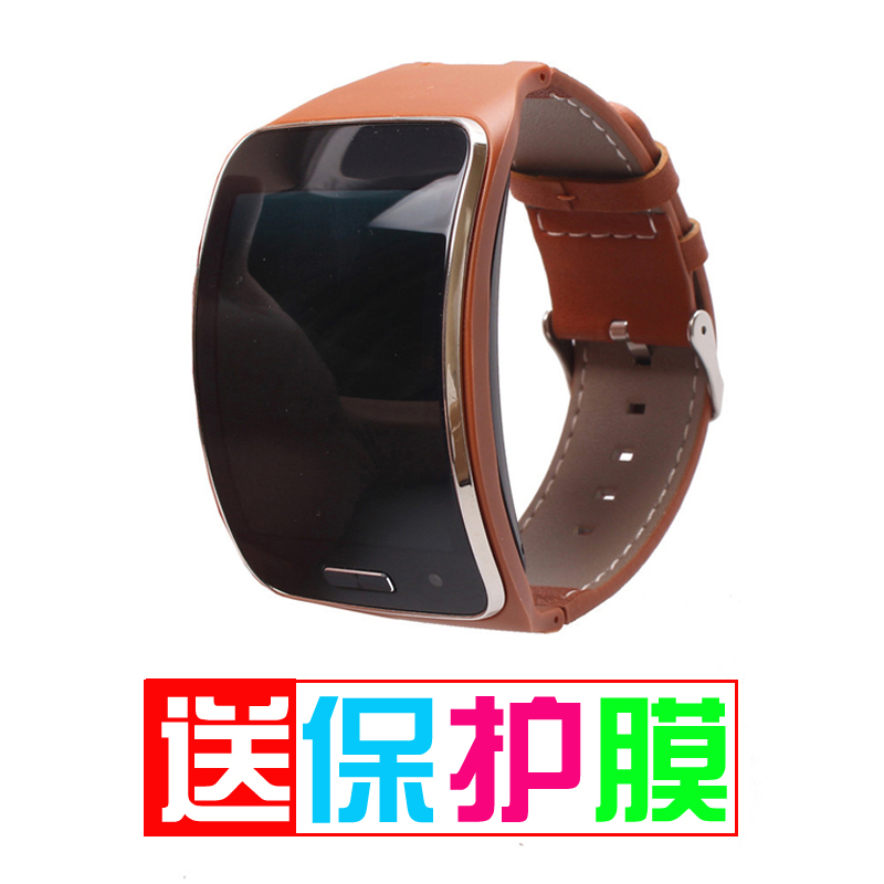It is suitable for Samsung Samsung gear s R750 smart watch to replace the wristband. The leather strap on the top layer of the wristband