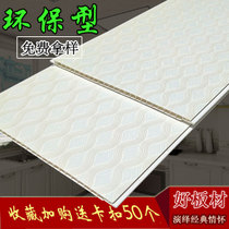 30CM宽幻彩长条扣板塑料吊顶PVC塑钢装饰材料室内客厅卫生间顶板