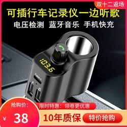 蓝牙车载MP3音乐播放器双USB免提通话点烟器拓展U盘播放QC3.0快充