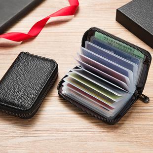 卡包男士防消磁多卡位大容量卡套女式超薄小巧卡夹零钱包精致高档图片