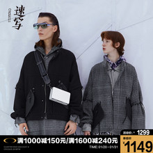 Sketch men's 19 autumn winter discount new coat Vintage personality Plaid loose stand collar wool short coat Z