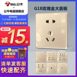 公牛开关插座空调16A插座五孔插座86型USB开关面板暗装多孔G18金图片
