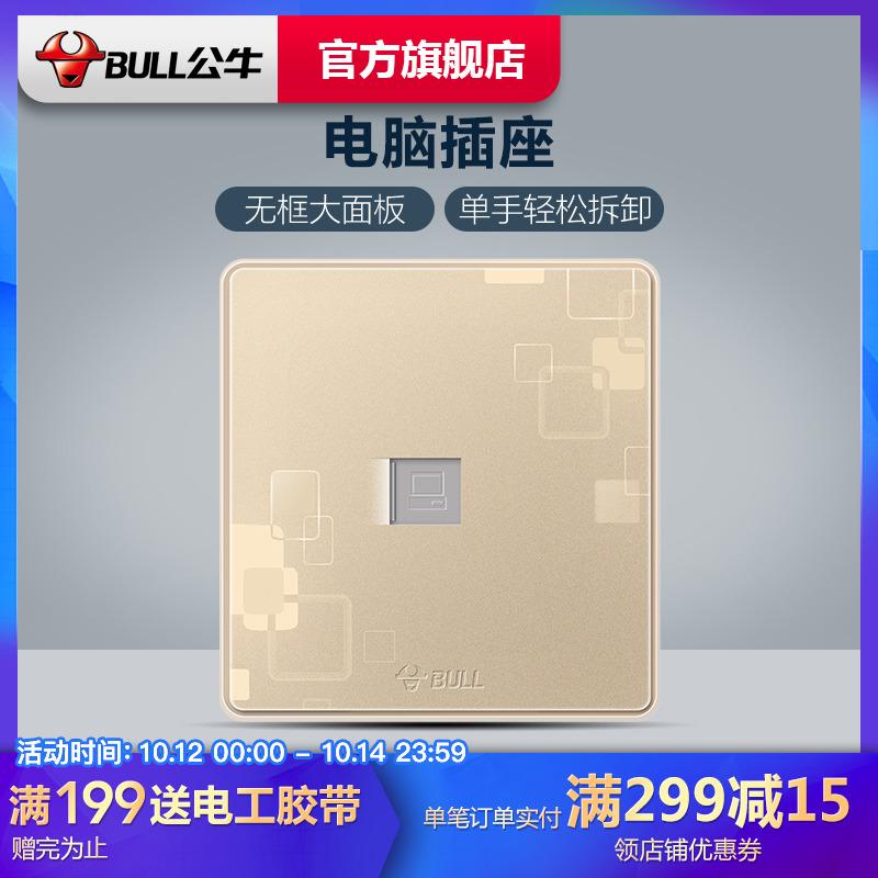 公牛电脑插座86型网口信息插 宽带接口网络面板墙壁网线插座G18金