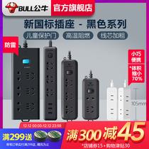 插座转换器家用一转二三四多功能转换插头转电源插排插小夜灯usb
