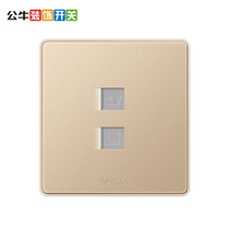 Bull phone computer Socket wall telephone line network cable socket panel computer phone socket G18 Gold