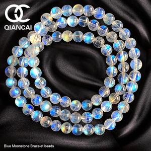 玻璃体蓝月光石三圈手链 108颗佛珠手链冰种蓝月光石女款多圈手串