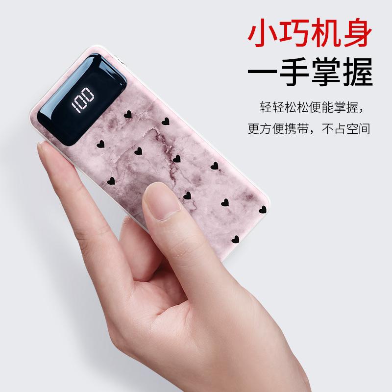 包邮维泡充电宝超薄小巧便携大容量移动电源10000毫安适用小米vivo华为oppo手