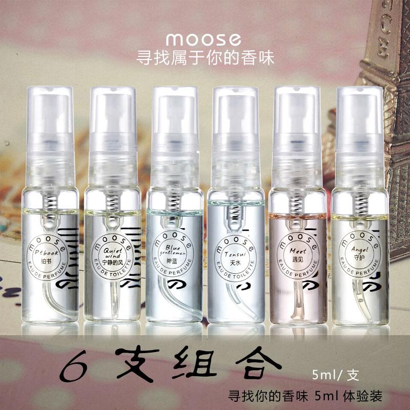 慕水moose 男女士香水小样组合旅行套装 持久清新淡香 试管6*5ml