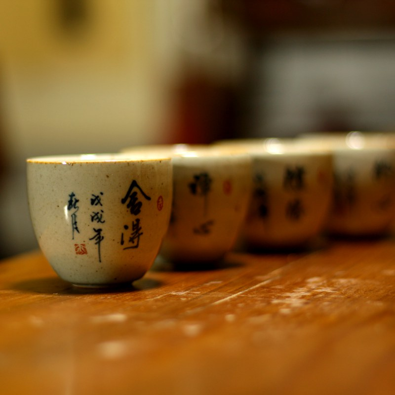Yizi pottery kungfu tea set coarse pottery tea cup ancient pottery hand painted tea cup calligraphy small cup Zen calligraphy tea bowl