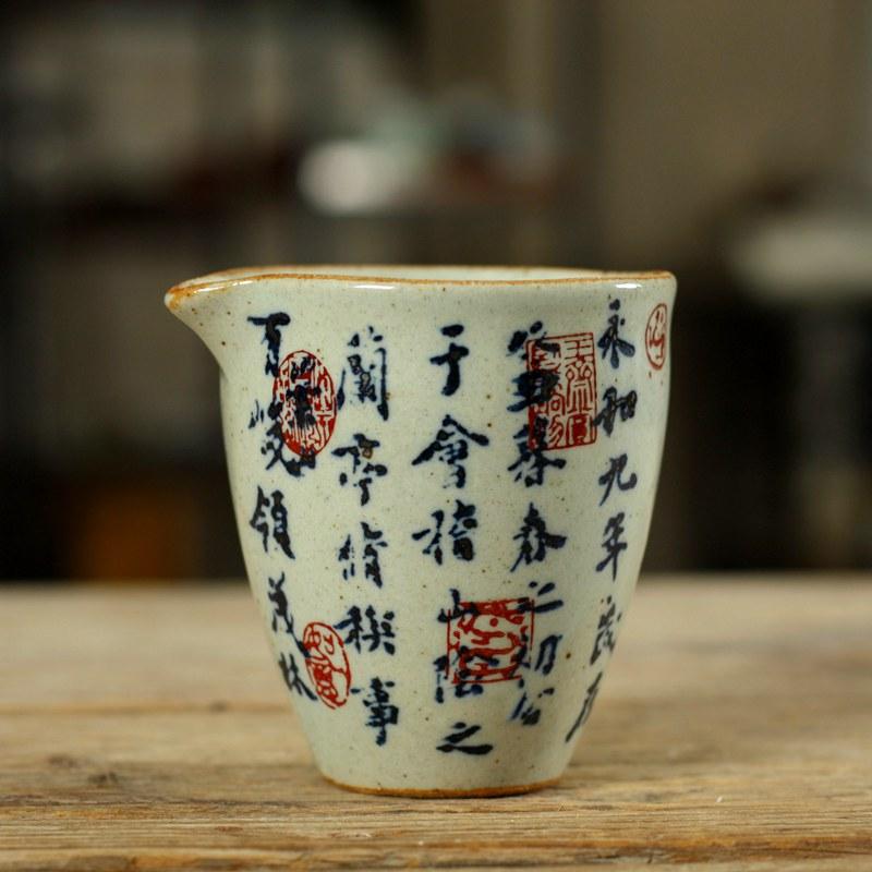 Yizi pottery kungfu tea set, tea ceremony and rough pottery fair cup