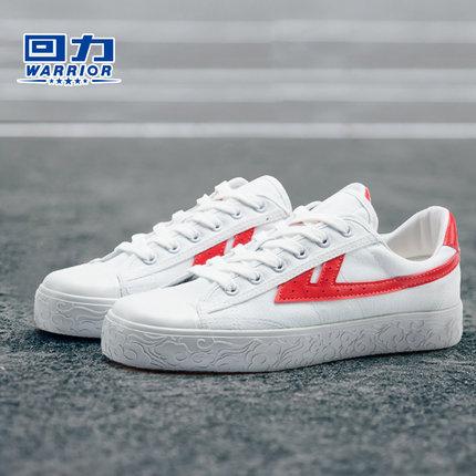 回力女鞋加绒帆布鞋男小白鞋秋冬休闲鞋女运动鞋潮鞋韩版学生板鞋