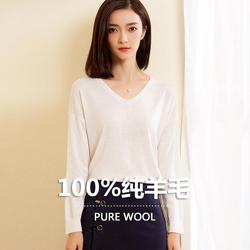 洛薇雅v领针织衫女套头秋冬外穿七分袖100纯羊毛打底衫毛衣薄款女
