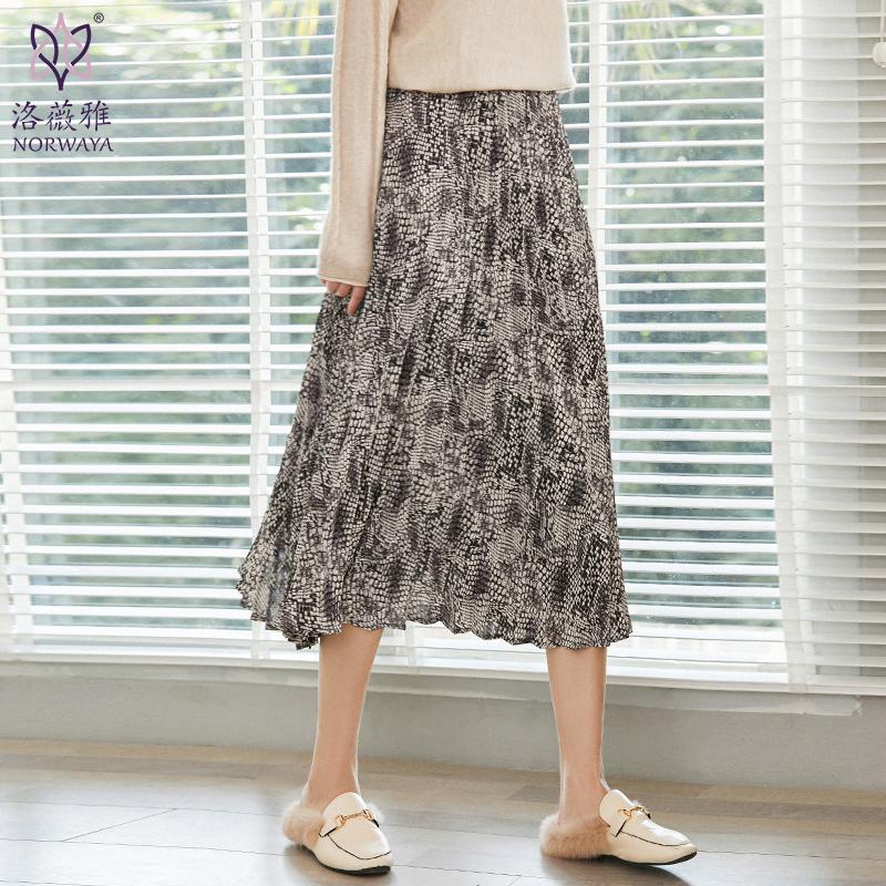 豹纹半身裙女中长款2020春秋款洛薇雅时尚显瘦a字百褶半身裙子女