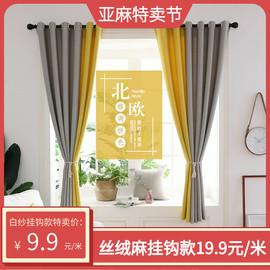 2020新款遮光成品窗帘北欧简约客厅卧室少女公主风隔音挂钩式落地图片