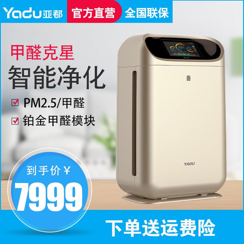 [东方卓远电器专营店]亚都空气净化器KJF3688除甲醛P月销量0件仅售7999元