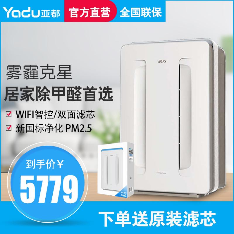 [东方卓远电器专营店空气净化,氧吧]亚都空气净化器 KJ600G-P5 月销量0件仅售5779元