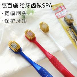 日本ebisu惠百施牙刷48孔宽头61号软毛清洁家庭装家用62号施百惠图片