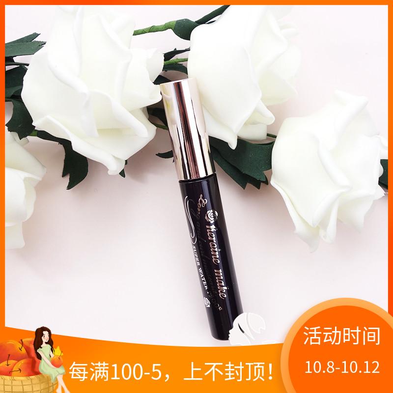 83.00元包邮日本kisseme浓密型加密超长睫毛膏