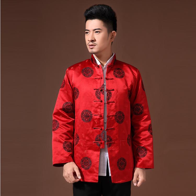 Национальная китайская одежда Артикул 542516845065