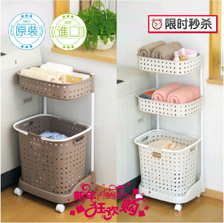 日本进口脏衣篮 脏衣服收纳筐 洗衣篮脏衣篓 浴室置物架 洗涤筐
